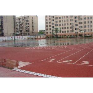 供应宜兴镇江常熟吴江上海塑胶地坪幼儿园塑胶操场塑胶场地塑胶跑道