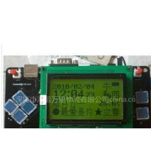 供应手机主板清关代理/如何从香港进口手机配件