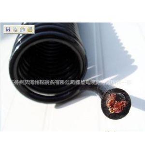 供应供应升降灯塔螺旋电缆 升降设备电缆 升降机弹簧线