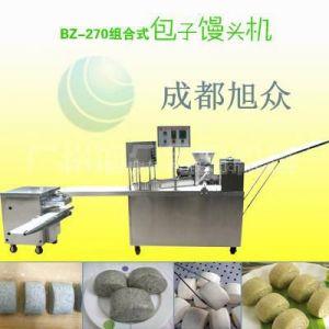 供应云南包子馒头组合机,昆明人工式包子馒头组合机