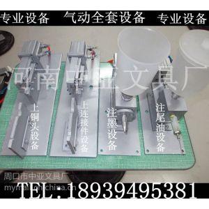 供应气动组装机械 圆珠笔加工专业设备