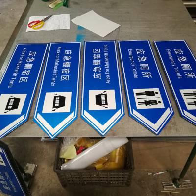 供应海南三亚景区交通标识牌,景点交通指示牌咨询
