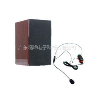 供应广东教学品牌无线麦克风|2.4G教学麦克风报价|哪里的无线麦克风好