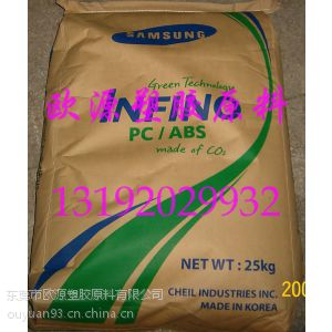 供应韩国三星极高流动5VA阻燃PC/ABS塑胶NH-1000T