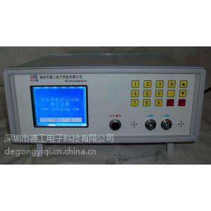 供应充电器综合测试仪 万能充、直充、座充、车载、旅行充电器综合检测仪器