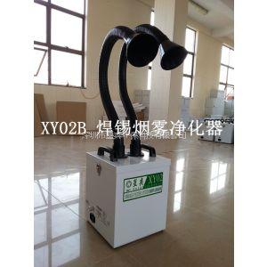 供应电烙铁焊接排烟设备