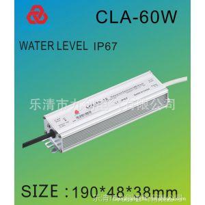 供应60w1350mA防水恒流驱动电源led防水开关电源led路灯电源灯条驱动