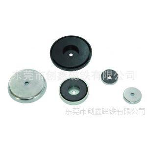 供应钕铁硼磁性材料  强力圆形磁铁   LED磁柱  方形带孔磁铁