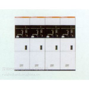 供应XGN15-12I 单元式六氟化硫环网柜