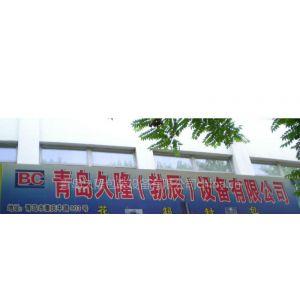 供应青岛热合机/山东超音波熔接机//青岛超声波塑焊机/济南超声波焊接机/山东高周波高频熔合机