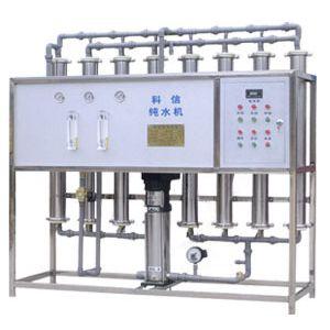 专业的水处理设备 潍坊哪里有卖实惠的反渗透水处理设备