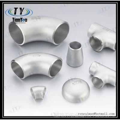 供应三通,等径三通,对焊式厂家供应定制各种规格低价格高质量