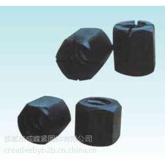 精轧螺母垫片|精轧螺帽垫板|紧固件,连接件
