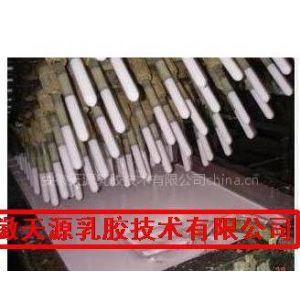 供应指套生产线及医用手套生产设备以及天然乳胶