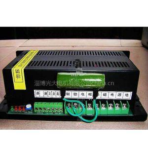 供应光大电机特殊电机稳压调速器-淄博光大电机有限公司