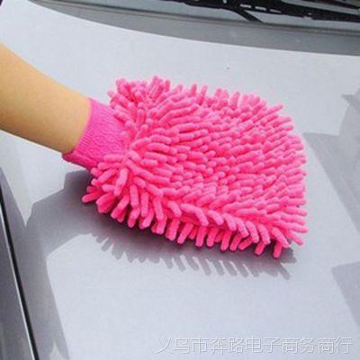 超细纤维雪尼尔擦车手套 清洁除尘手套 双面厚款 BL847