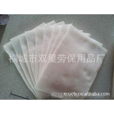 供应优质脱脂除尘纱布块,纱布片12层16层