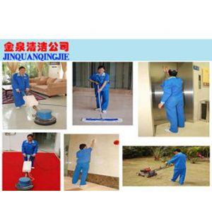 清洗地毯,,翻新打蜡,高空外墙清洗,玻璃清洗