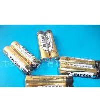 供应大量供应1.5v碱性干电池AA/AAA
