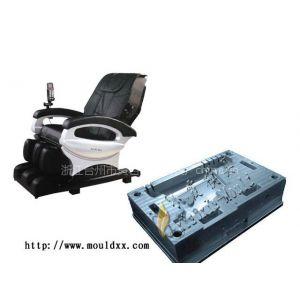 供应按摩椅模具设计与制造
