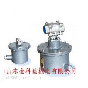 金科星DFB20/7矿用电动球阀,一寸矿用球阀规格
