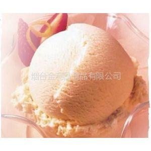 供应果蔬冰淇淋系列 香草冰淇淋的做法