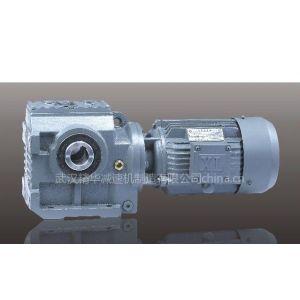 武汉精华减速机厂家常年供应SAF77斜齿蜗轮蜗杆轮减速机