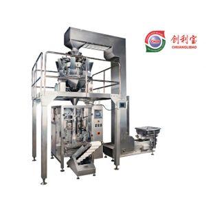供应果冻包装机 食品包装机CB-5240