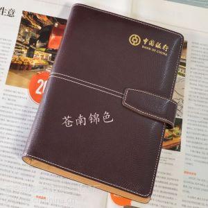 供应订做洛阳笔记本 定制广告记事本 精装活页本子