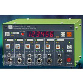 供应日本杉山电机安全检测装置PS-661/662