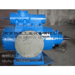 供应鑫达钢铁HSNH1300-42Z三螺杆泵