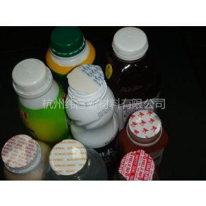 (原材料供应商)供应瓶盖垫片