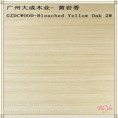 Guangzhou engineered veneer factory