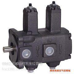 供应HVP台湾峰昌高压变量柱塞泵P08-E2-F-R-01