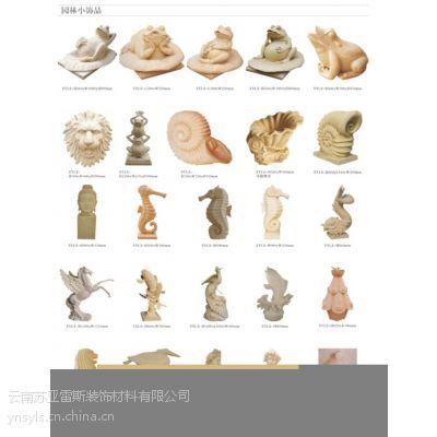 昆明GRC厂商|定制|直销|建筑GRC构件|GRC线条I玻璃钢雕塑,云南昆明苏亚雷斯