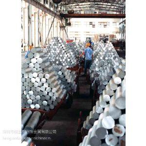 供应供应YAlSi8Cu3D YAlSi11Cu3D YAlSi7Cu5D铝合金锭铝合金棒