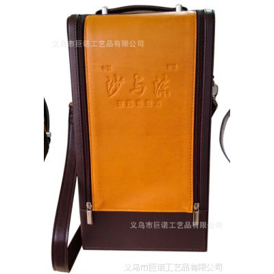 沙与末新疆红酒包装礼盒 棕黄色葡萄酒包装工厂 葡萄酒批发厂家