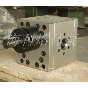 供应海科高温塑料挤出机械专用熔体泵