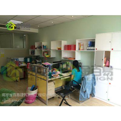 供应幼儿园设计卫生间设计装修 幼儿园效果图/幼儿园门脸装修