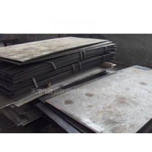 供应主营Q235、Q345B的锰板