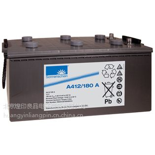 供应A412系列胶体蓄电池-德国阳光蓄电池