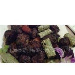 供应【面包新语 上海外卖、外送电话4007002597】