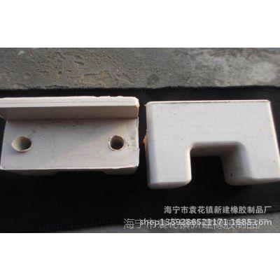 专业供应橡胶减震块 橡胶缓冲块 橡胶减震器 工程机械减震垫