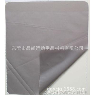 供应冲锋衣复合面料 ptfe复合面料 15D小方格布+TPU PS-010