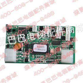 供应袋鼠巴巴电梯配件:通力3000通讯板KM713700G11
