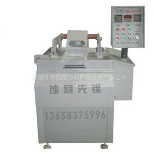 供应不锈钢压纹蚀刻机