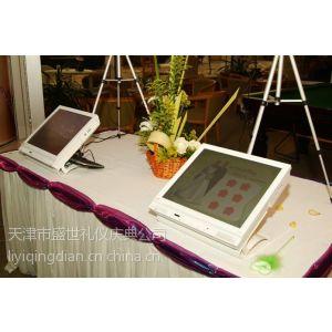 供应天津电子签约天津市提供手写电子签约机出租租赁服务