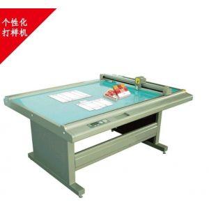 供应个性化打样机 上海香宝XB-0906、1209个性化打样机