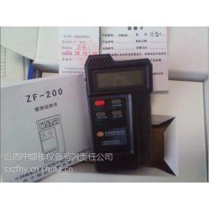 供应ZF-200电磁辐射测试仪 家用电磁辐射检测仪 多功能电磁辐射测量仪