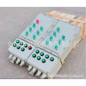 供应防爆配电箱,防爆配电柜,控制电器箱,BXK防爆控制箱